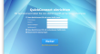 synology_diskstation_ds415play_dsm_screenshots_test_imaedia_de10