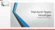 lenovo_thinkpad_tablet_screenshots08
